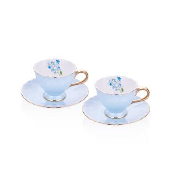 - 2'Li Kahve Fincan Takımı