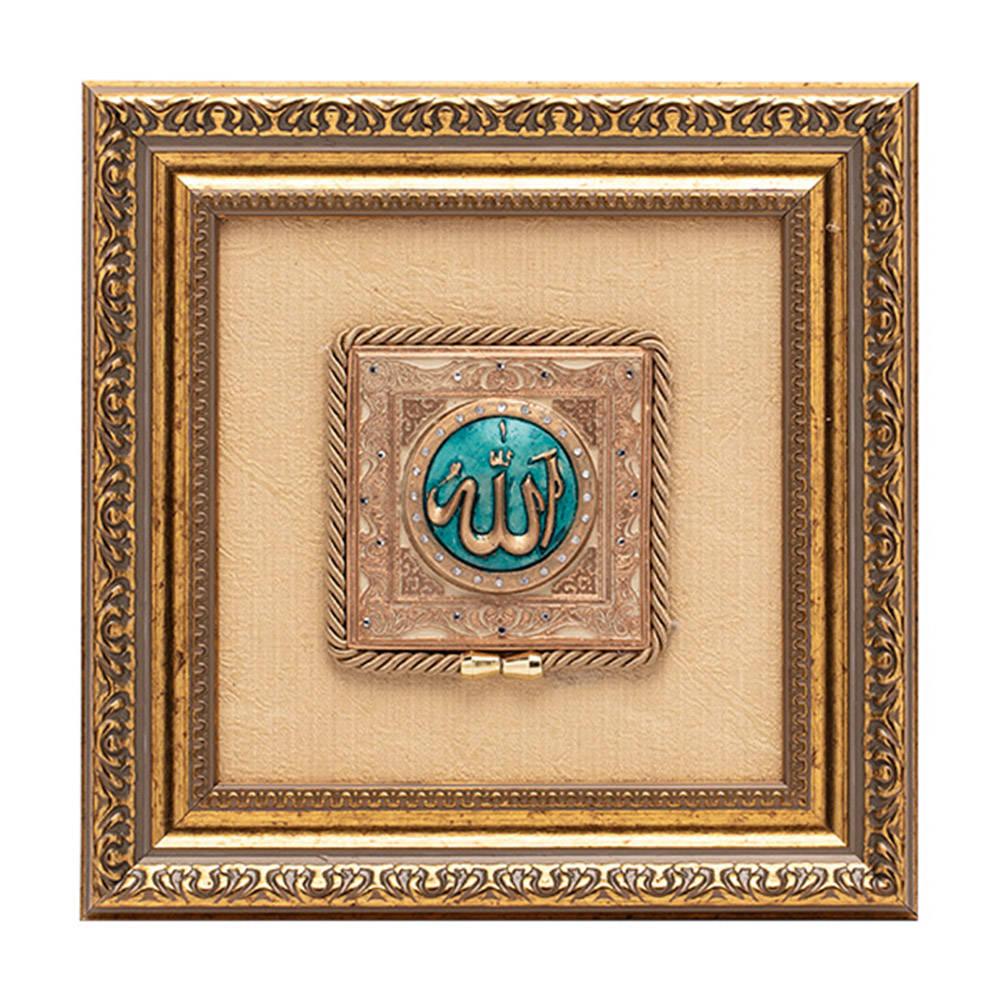 Allah Yazılı Eskitme Çerçeveli Tablo - Turkuaz 28x28 cm