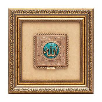 Biev - Allah Yazılı Eskitme Çerçeveli Tablo - Turkuaz 28x28 cm