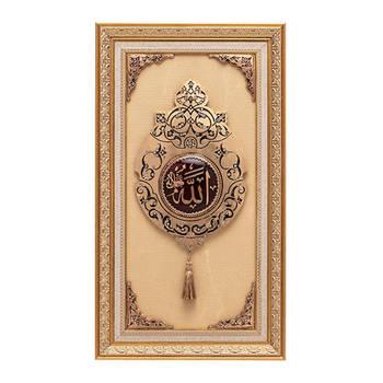 Biev - Allah Yazılı Tablo - Bordo 65x37 cm