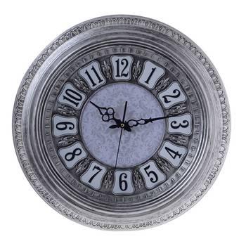 Biev - Duvar Saati 51 cm