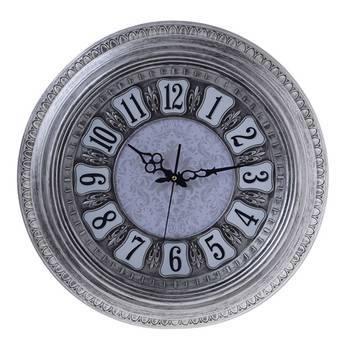 Biev - Duvar Saati 51 cm (1)