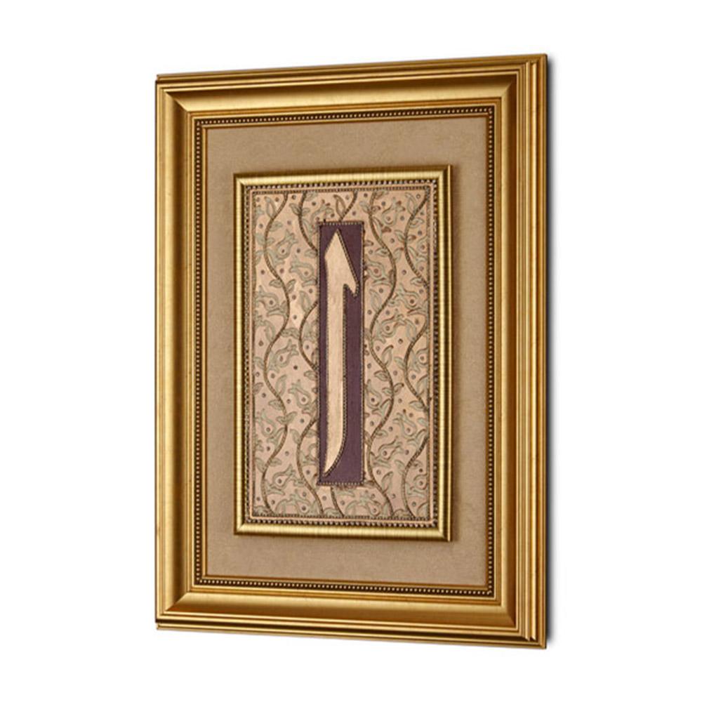 Elif Harfi Motifli Bordo Renk Tablo - 68x50 cm