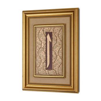 Biev - Elif Harfi Motifli Bordo Renk Tablo - 68x50 cm