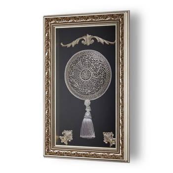 Biev - İhlas Ayeti Motifli Gümüş Rengi Tablo - 80x50 cm