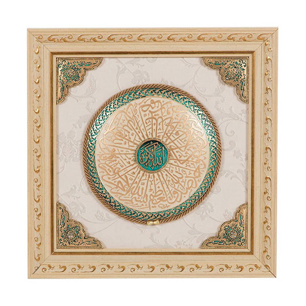 İhlas Suresi Yazılı Yuvarlak Çerçeveli Tablo - 50x50 cm
