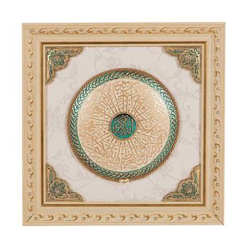 Biev - İhlas Suresi Yazılı Yuvarlak Çerçeveli Tablo - 50x50 cm