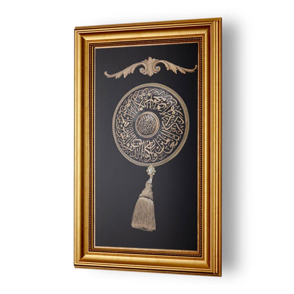 Nazar Ayeti Motifli Altın Rengi Tablo - 80x50 cm