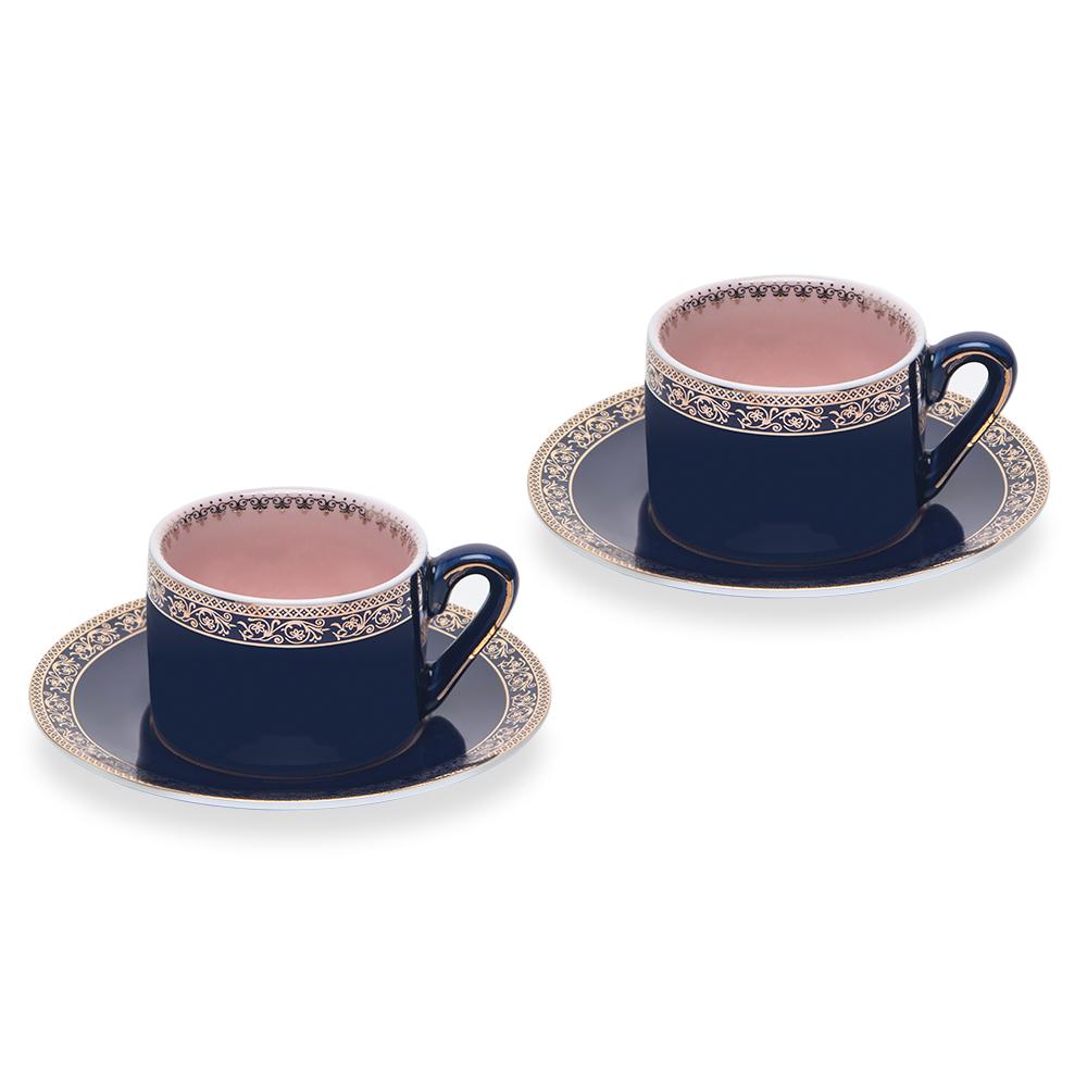 Pembe 2'li Kahve Fincan Seti