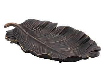 Biev - Yaprak Tabak Büyük Boy - Füme 30x55 cm