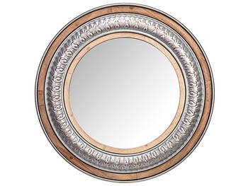 Biev - Yuvarlak Metal Çerçeveli Ayna - 88 cm